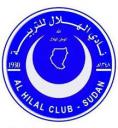 Al Hilal of Sudan logo